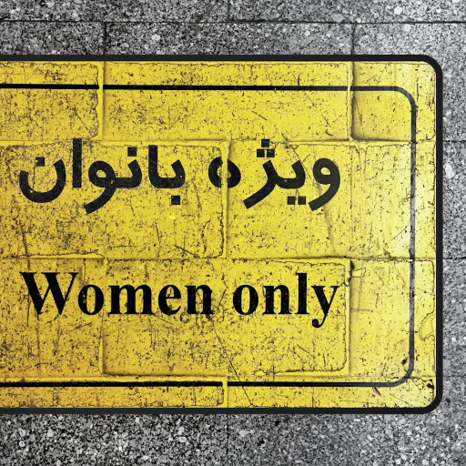 Film: Women Only · Solo mujeres